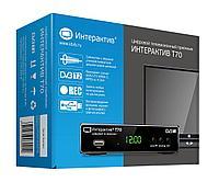 Цифровой ресивер Интерактив Т70 DVB-T2