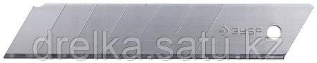"""Лезвия ЗУБР """"ЭКСПЕРТ"""" сегментированные, улучшенная инструментальная сталь У8А, в боксе, 25 мм, 5шт, фото 2"""