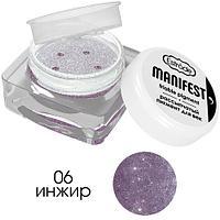 Рассыпчатый пигмент для век ESTRADE MANIFEST friable pigment тон 06 инжир