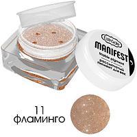 Рассыпчатый пигмент для век ESTRADE MANIFEST friable pigment тон 11 фламинго