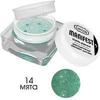 Рассыпчатый пигмент для век ESTRADE MANIFEST friable pigment тон 14 мята