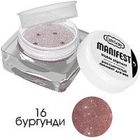 Рассыпчатый пигмент для век ESTRADE MANIFEST friable pigment тон 16 бургунди