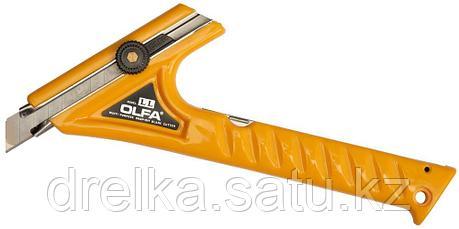 Нож OLFA двуручный с выдвижным лезвием с фиксатором, 18мм, фото 2