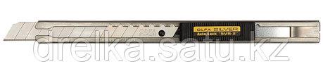 Нож OLFA с выдвижным лезвием и корпусом из нержавеющей стали, автофиксатор, 9мм , фото 2