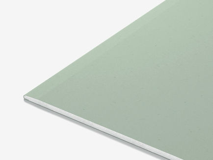 ГКЛ Кнауф (Влага) стеновой гипсокартон -А-ПЛУК 2500х1200х12,5мм