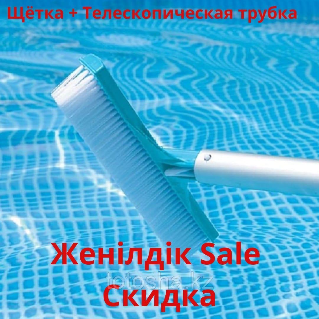 Intex Набор для уборки бассеина 29052+29054