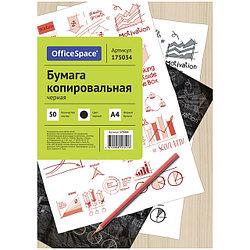 Бумага для творчества и учебы