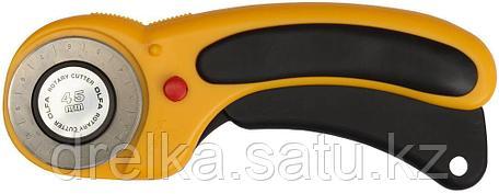 Нож OLFA с круговым лезвием, с пистолетной рукояткой, фиксатор, 45мм , фото 2