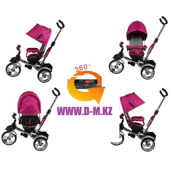 Детский велосипед Trike (с поворотным сиденьем)