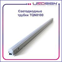 Светодиодные трубки TQN-8100
