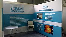 Оформление выставки Изготовление выставочных стендов по индивидуальному заказу