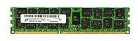Оперативная память Micron 16GB DDR3 ECC Registered 1600Mhz