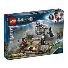 75965 Lego Harry Potter Возвращение Волан-де-Морта, Лего Гарри Поттер