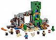21155 Lego Minecraft Шахта крипера, Лего Майнкрафт, фото 3