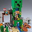 21155 Lego Minecraft Шахта крипера, Лего Майнкрафт, фото 7