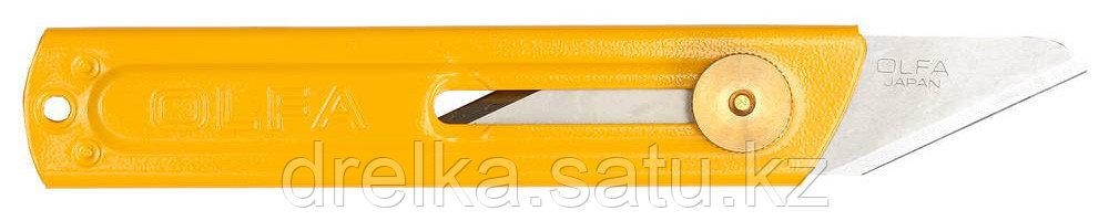 Нож OLFA хозяйственный металлический корпус, с выдвижным 2-х сторонним лезвием, 18мм
