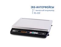Весы MK A21(RI)