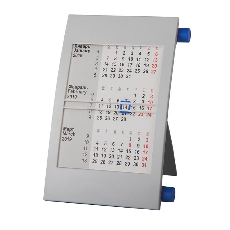 Календарь настольный на 2 года , Синий, -, 9509 24