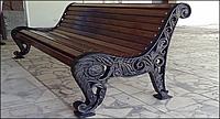 Скамейка с чугунными опорами