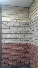 Фасадные сайдинги
