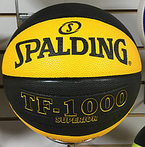 Баскетбольный мяч Spalding TF-1000 SUPERIOR (Серо-желтый), фото 3