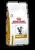 Royal Canin Urinary S/O Cat сухой корм для кошек при заболевании мочевыделительной системы