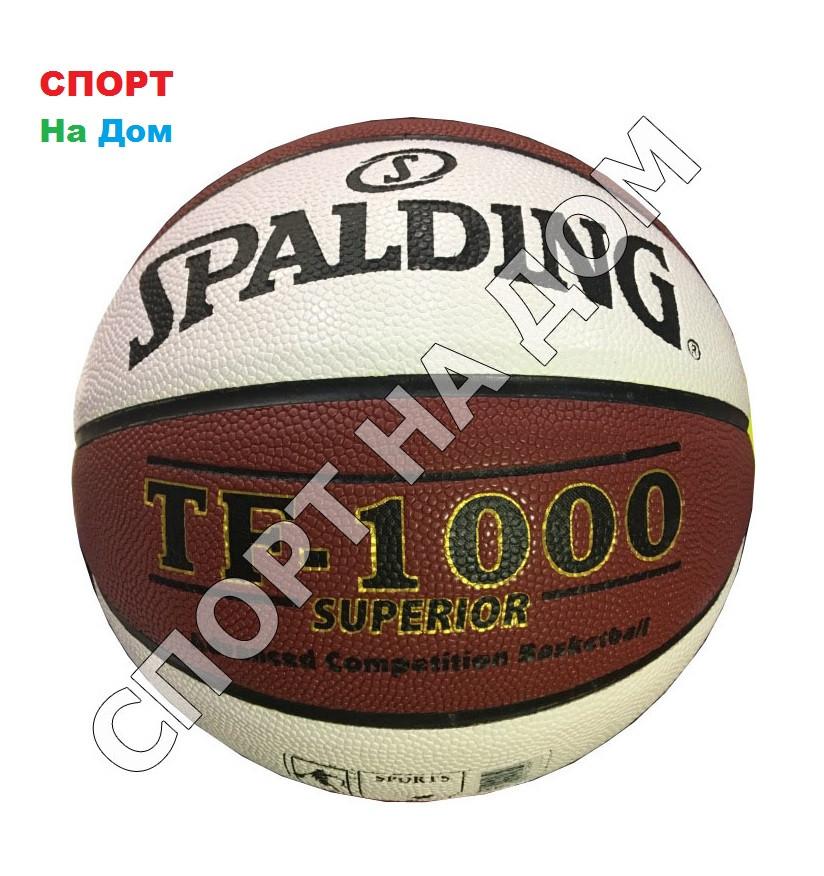 Баскетбольный мяч Spalding TF-1000 SUPERIOR (Серо-желтый)