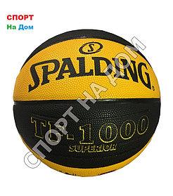 Баскетбольный мяч Spalding TF-1000 SUPERIOR (Черно-желтый)