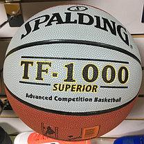 Баскетбольный мяч Spalding TF-1000 SUPERIOR (Сине-серый), фото 2