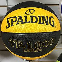 Баскетбольный мяч Spalding TF-1000 SUPERIOR (Сине-серый), фото 3