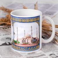 Кружка «Астана»