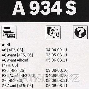 BOSCH Комплект стеклоочистителей Aerotwin 555/555mm (A 934 S) Audi A6 04>, фото 2