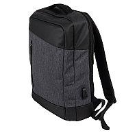 Рюкзак-сумка HEMMING c RFID защитой, Серый, -, 986131 30, фото 1