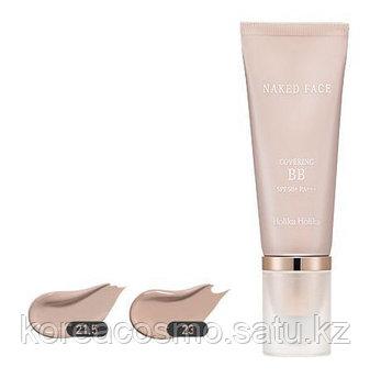 Маскирующий BB крем Holika Holika Naked Face Covering BB Cream, #21.5, #23 светлый беж, SPF50