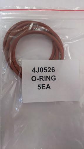 О-кольцо 4J0526 (резиновое уплотнение)