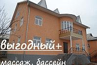 "Сарыагаш Санаторий ""Асель"", фото 1"