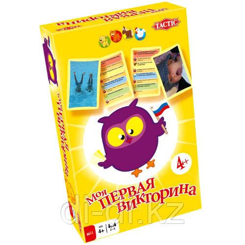 Tactic Games Настольная игра Моя Первая викторина/компактная версия