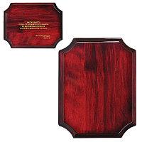 "Плакетка ""Award"", коричневый, , 13129"