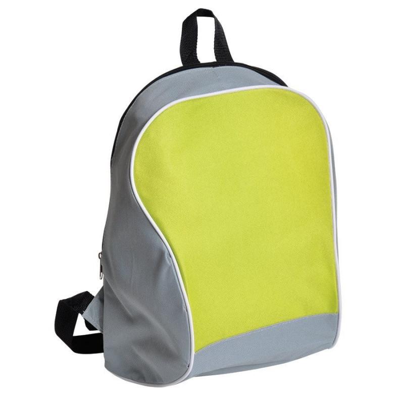 Промо-рюкзак FUN, Зеленый, -, 8410 15