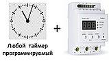 Таймер циклический Т16Ц2 на DIN-рейку (16А), фото 2