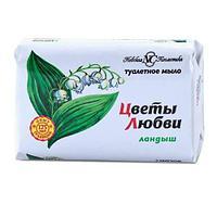 "Мыло туалетное ""Цветы любви"" Ландыш 90 г., 6 шт"