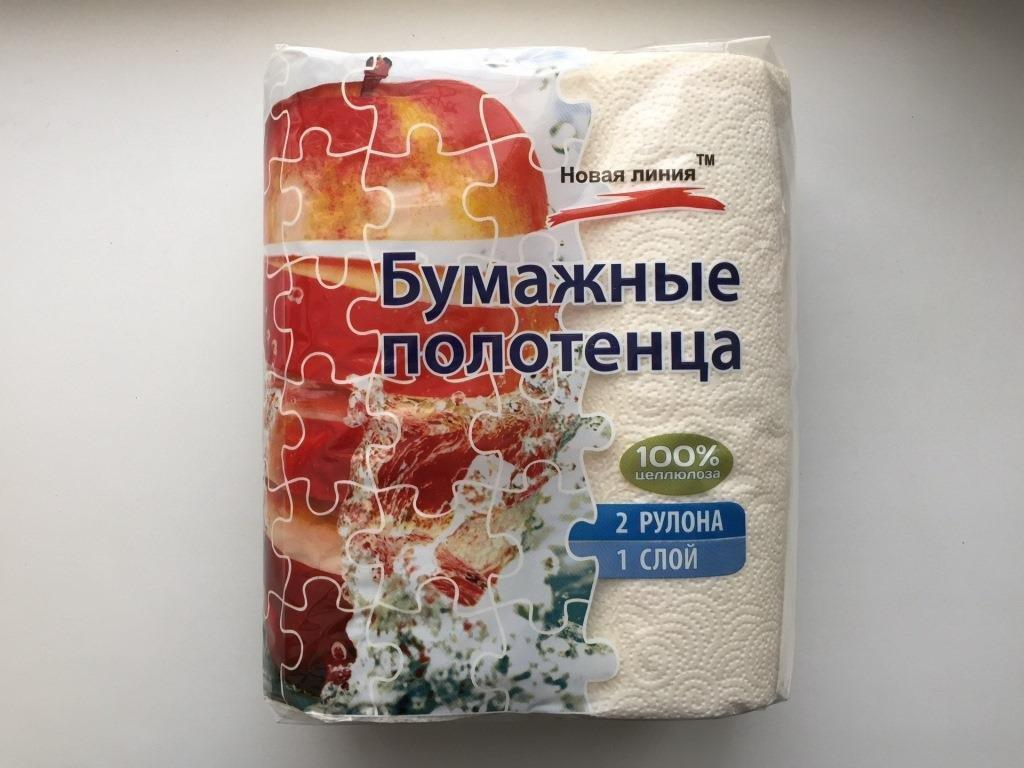 """Полотенца бумажные 1сл. 2рул. """"Новая линия"""" белые, 2 шт"""