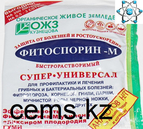 Фитоспорин-М-универсал (10 гр), фото 2