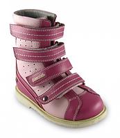 Стабилизирующие ботинки тутор