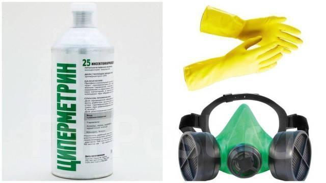 Циперметрин 25 флакон 1 литр, фото 2