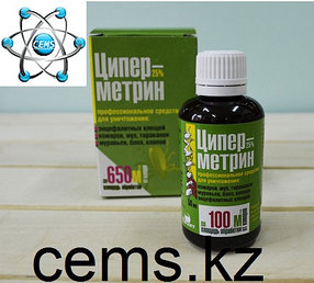 Циперметрин 25 средство от тараканов, муравьев, блох, комаров, мух (50 мл)