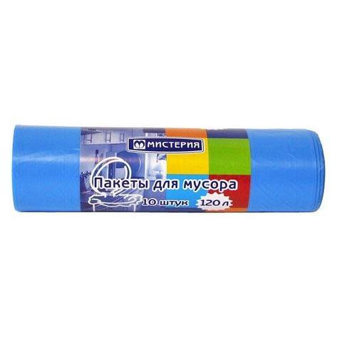 "Мешок (пакет) д/мусора 120л 70х110см, ""Мистерия"" ПНД, голубой, 10шт/рул., фото 2"