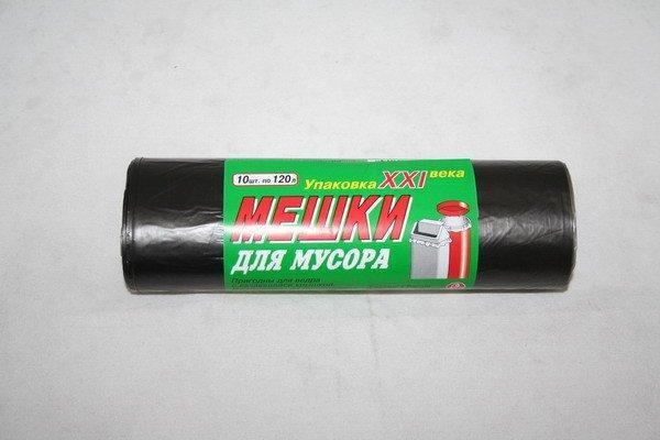 Мешок (пакет) д/мусора 120л 70х110см, ПНД, черный, 10шт/уп.