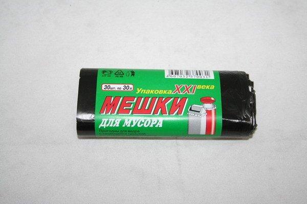 Мешок (пакет) д/мусора 30л 50х60см, ПНД, 30шт/рул, черный