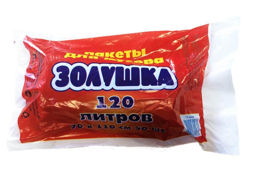 """Мешок д/мусора 120л 70х110см  """"55,5"""" голубой ПНД"""